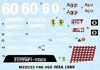 MZデカールミニッツレーサー対応 オリジナルデカールフェラーリ F40 #60 IMSA 1989年用 デカール