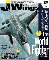 Jウイング 2009年12月号