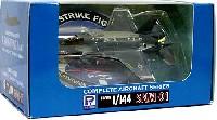 F-35A ライトニング 2 プロトタイプ1号機 AA-1 (ステッカー付)