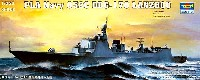 トランペッター1/350 艦船シリーズ中国人民解放軍海軍 DDG-170 ランツォウ