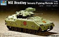 トランペッター1/72 AFVシリーズアメリカ軍 M2 ブラッドレー