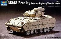 トランペッター1/72 AFVシリーズアメリカ軍 M2A2 ブラッドレー