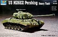 トランペッター1/72 AFVシリーズM26E2 パーシング