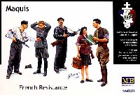 マスターボックス1/35 ミリタリーミニチュアフランス レジスタンス 4体 + ドイツ将校 1体 1944年 (Maquis)