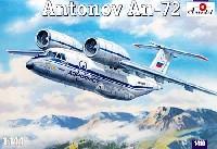 アントノフ An-72短距離離陸機