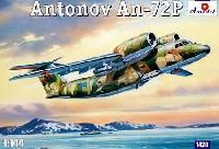 アントノフ An-72P洋上監視軍用型