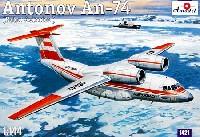 アントノフ An-74極地輸送機