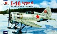 ポリカルポフ 1-16type6 スキー装着型