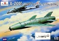 X-20M (AS-3カンガルー) 空中発射巡航ミサイル