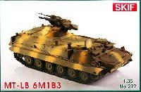 SKIF1/35 AFVモデルMT-LB 6M1B3 自動グレネードランチャー戦闘車