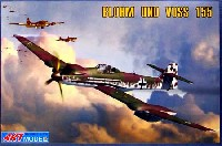 ART MODEL1/72 エアクラフト プラモデルブローム ウント フォス Bv-155 高々度戦闘機
