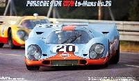 フジミ1/24 ヒストリックレーシングカー シリーズポルシェ 917K 1970年 ル・マン24時間レース No.20