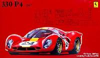 フジミ1/24 ヒストリックレーシングカー シリーズフェラーリ 330P4 1967年 ル・マン 24時間レース 3位
