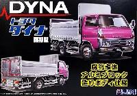フジミ1/32 トラック シリーズトヨタ ダイナ 前期型 房総車体 アルミブロック造りボディ仕様