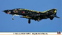 F-4EJ改 スーパーファントム 8SQ ブラック スペシャル