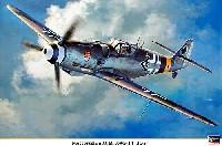 ハセガワ1/32 飛行機 限定生産メッサーシュミット Bf109G-14 第5戦闘航空団
