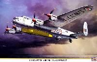 ランカスター ASR Mk.3 w/ライフボート