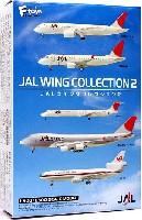 エフトイズJAL ウイング コレクションJAL ウイングコレクション2