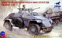 ドイツ Sd.kfz.221 軽偵察装甲車 4×4 機銃搭載タイプ