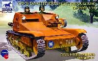 イタリア CVL3/35 小型戦車 カーロベローチェ・リベット車体