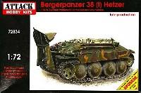 ベルゲパンツァー 38(t) ヘッツァー 後期型