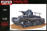 シュコダ 35(t) 指揮戦車 (PzBefWg 35t)