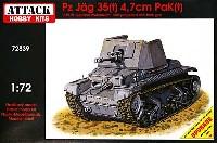 シュコダ 35(t) 4.7cm 対戦車自走砲 (Pz Jag 35t 4.7cm Pak)