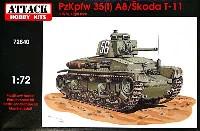PzKpfw 35(t) A8 / シュコダ T-11