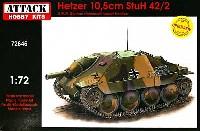 ヘッツァー 駆逐戦車 10.5cm砲型