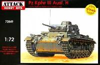 3号戦車 H型 (PzKpfw 3 Ausf.H)