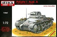 1号戦車 A型 初期型 (PzKpfw 1 Ausf.A)