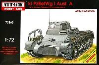 1号指揮戦車 A型 初期型 (Kl PzBefWg 1 Ausf,.A)