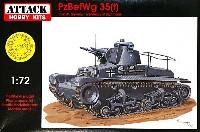 シュコダ 35(t) 指揮戦車 (レジン製 車内エンジンパーツ付)