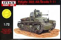 PzKpfw 35(t) A8 / シュコダ T-11 (レジン製 車内エンジンパーツ付)