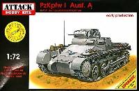 1号戦車 A型 初期型 (レジン製 車内エンジンパーツ付)