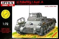 1号指揮戦車 A型 初期型 (レジン製 車内エンジンパーツ付)