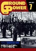 ガリレオ出版月刊 グランドパワーグランドパワー 2009年7月号