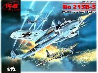 ICM1/72 エアクラフト プラモデルドルニエ Do215B-5 双発偵察機