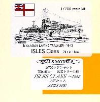 英国海軍 武装トロール船