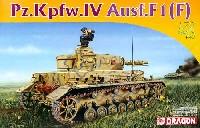 ドラゴン1/72 ARMOR PRO (アーマープロ)ドイツ 4号戦車 Ausf.F1(F)