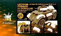 ライオンロア1/35 ミリタリーモデル用エッチングパーツWW2 イギリス スタッグハウンド装甲車 対空型用 エッチングパーツ・砲身・レジンパーツ (ブロンコモデル用)