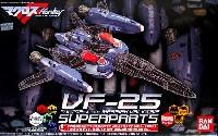 バンダイマクロスF (マクロス フロンティア)VF-25 メサイアバルキリー用 スーパーパーツ