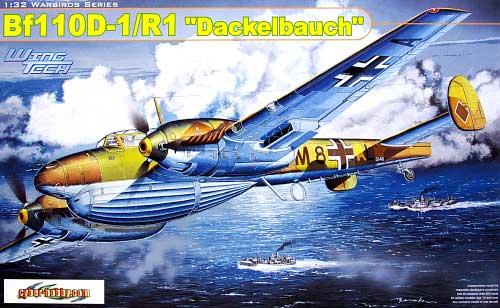 メッサーシュミット Bf110D-1/R1 Dackelbauchプラモデル(サイバーホビー1/32 ウイングテック シリーズNo.3207)商品画像