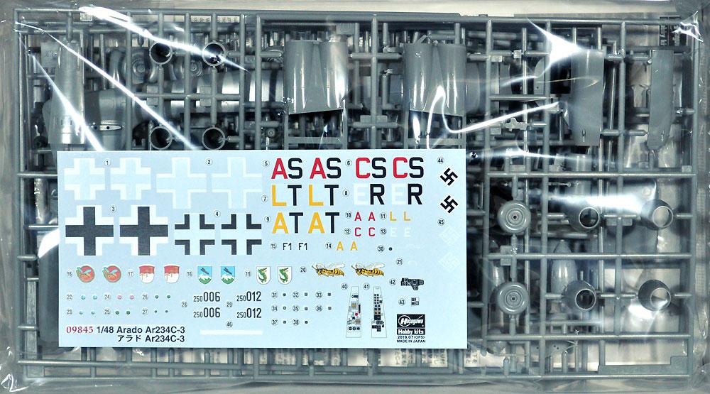 アラド Ar234C-3プラモデル(ハセガワ1/48 飛行機 限定生産No.09845)商品画像_1