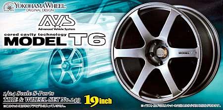 AVS MODEL T6 (19インチ)プラモデル(アオシマ1/24 Sパーツ タイヤ&ホイールNo.143)商品画像