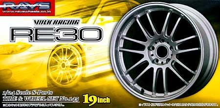 ボルクレーシング RE30 (19インチ)プラモデル(アオシマ1/24 Sパーツ タイヤ&ホイールNo.145)商品画像