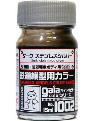 ダークステンレスシルバー (No.1002)塗料(ガイアノーツガイアカラー 鉄道模型用カラーNo.1002)商品画像