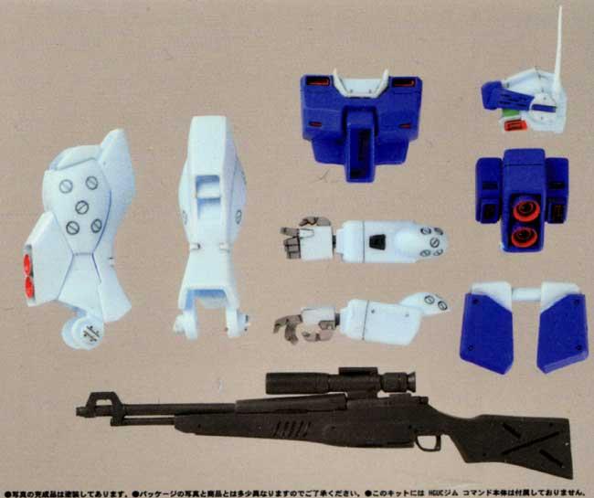 RGM-79SP ジム・スナイパー 2 (HGUC ジム コマンド用)レジン(Bクラブc・o・v・e・r-kitシリーズNo.2878)商品画像_1