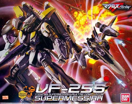 VF-25S スーパーメサイア バルキリー オズマ機プラモデル(バンダイマクロスF (マクロス フロンティア)No.0158470)商品画像