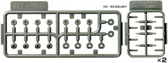 96式 25mm 3連装機銃 (大和・武蔵用 シールドタイプ)プラモデル(ファインモールド1/700 ナノ・ドレッド シリーズNo.WA003)商品画像_1